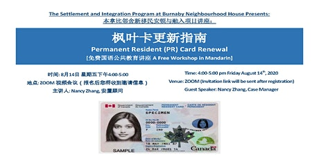 BNH Permanent Resident Card Renewal tickets