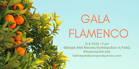 Gala Flamenco  από κοινού tickets