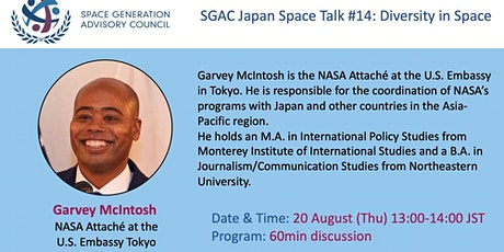 SGAC Japan Space Talk #14: Diversity in Space Tickets