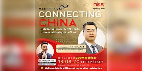 MiniPTALK TOUR: CONNECTING CHINA tickets