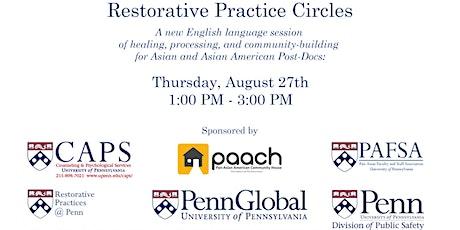 Penn Restorative Practice Circles - August 27th, 2020 tickets