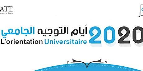 journées d'orientation scolaire universitaire  Tunisie billets