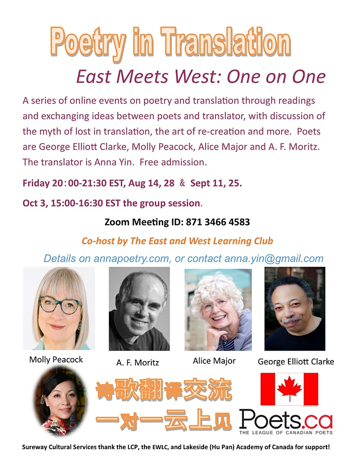 Poetry in Translation /East Meets West image