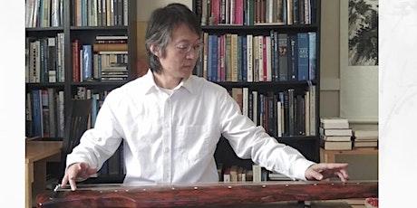 Guqin for Beginners / 费城中西文化学社古琴初级课程 (1)(在线)第二期 tickets