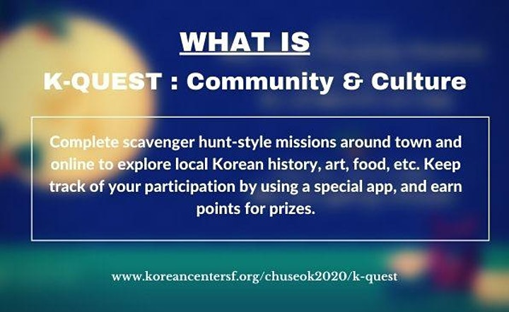 2nd Annual Bay Area Chuseok Festival: Virtual, Missions Around Town & More! image