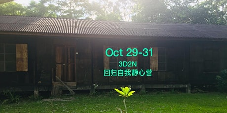 3D2N Back to Self Mindfulness Retreat tickets