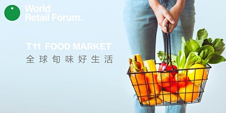 Visit the Most Innovative Grocery Store in The World  Live from Beijing tickets