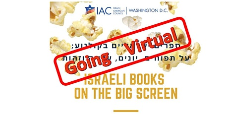 Israeli books on the big screen tickets
