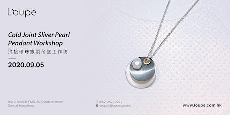 Cold Joint Silver Pearl Pendant Workshop 冷接珍珠銀製吊墜工作坊 tickets