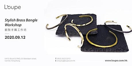 Stylish Brass Bangle Workshop 銅製手鐲工作坊 tickets