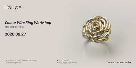 Colour Wire Ring Workshop 繽紛線戒指工作坊 tickets