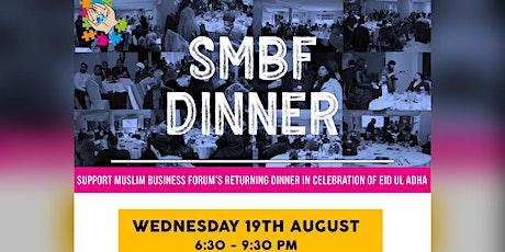 SMBF Dinner in celebration of Eid al Adha tickets
