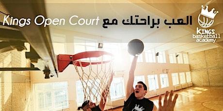 Kings Open Court tickets