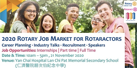 Rotary Job Market for Rotaractors 2020 tickets