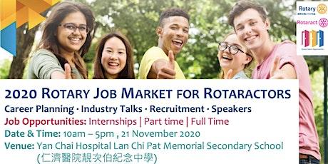 Rotary Job Market for Rotaractors 2020 tickets