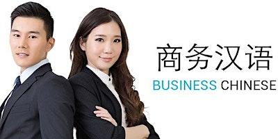Business Mandarin Trial Class Dates