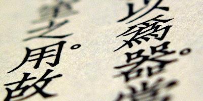 Conversational Upper Intermediate Mandarin Trial C
