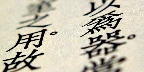 Conversational Upper Intermediate Mandarin Trial Class