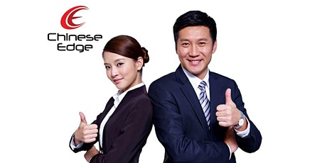 Chinese Edge Business Chinese Trial Class tickets