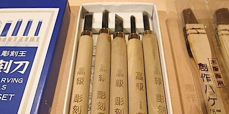 Japanese Woodcut tickets
