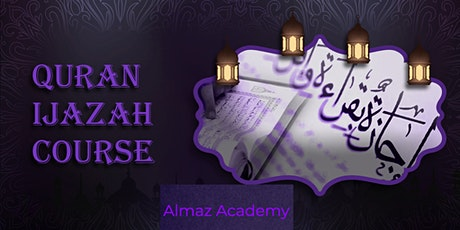 Quran Recitation and Ijaazah Classes (for ALL AGES) tickets