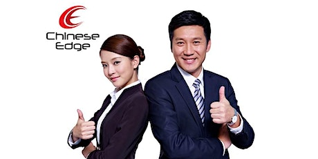 Chinese Edge Upper Intermediate Chinese Trial Class tickets