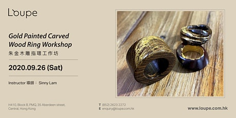 Gold Painted Carved Wood Ring Workshop 朱金木雕指環工作坊 tickets