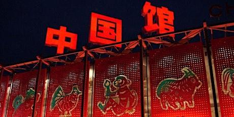 Practice Mandarin Chinese (***Zoom Meeting***) tickets
