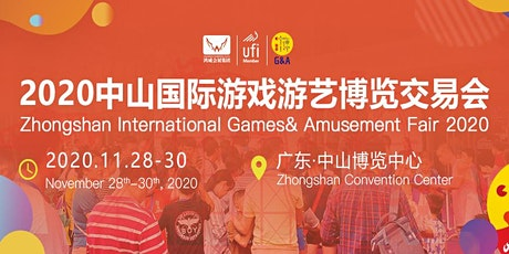 2020 Zhongshan International Games & Amusement Fair (G&A 2020) tickets
