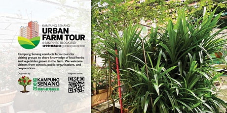 Urban Farm Tour (conducting in English) tickets