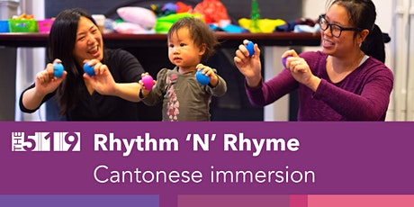 Virtual Rhythm 'N' Rhyme (Cantonese) tickets