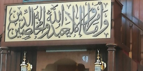خطبة و صلاة الجمعة - مسجد القبة الأزهر عرمون tickets