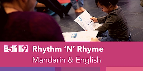 Virtual Rhythm 'N' Rhyme (Mandarin & English) tickets