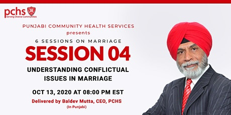 PCHS Education  Sessions on Marriage: SESSION 04 tickets