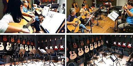 Contemporary Guitar Program | Tailored For Adults | Suited For  Beginners tickets