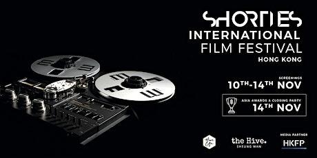 Shorties Film Festival Hong Kong 2020 tickets