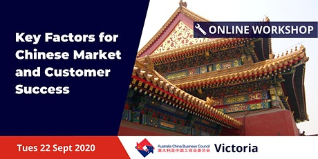 ACBC Vic: Key Factors for Chinese Market and Customer Success tickets
