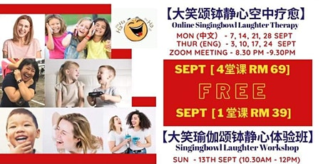 ONLINE LAUGHTER YOGA SINGING BOWL THERAPY tickets