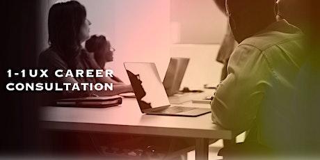 1-1 UX Career Consultation (Google Meet) tickets