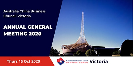 ACBC Victoria Annual General Meeting 2020 tickets