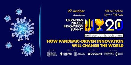 Ukrainian Israeli Innovation Summit 2020 tickets