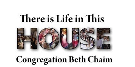 High Holy Days  2020/5781- Congregation Beth Chaim tickets