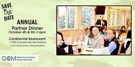 GCM 2020 Partner Dinner tickets