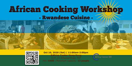 African Cooking Workshop - Rwandese Cuisine - tickets