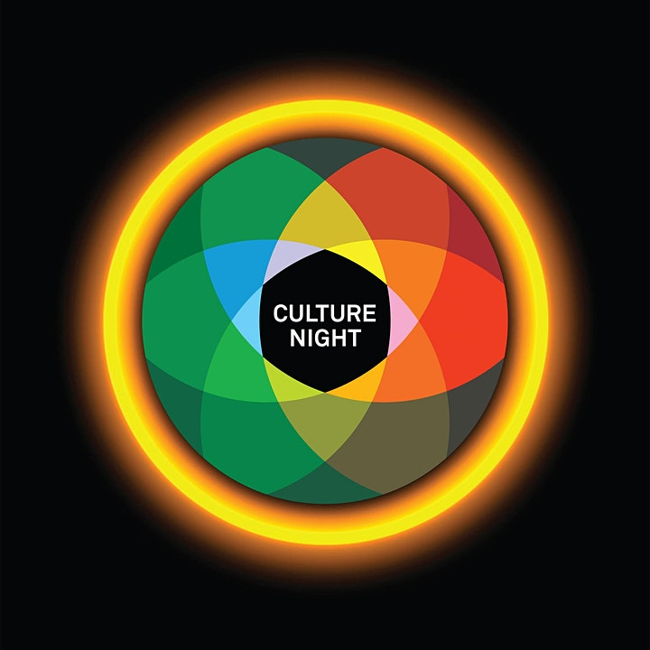 Culture Night @ Old Cork Waterworks Experience image