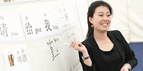Conversational Mandarin Chinese Short Course - Autumn Term 2020