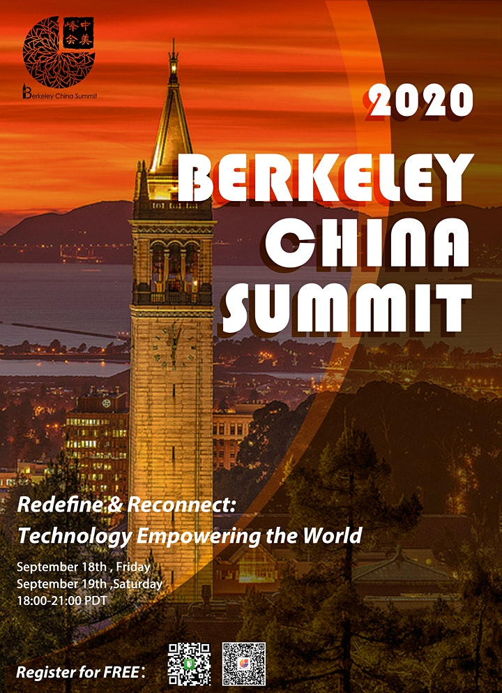 Berkeley China Summit 2020 image