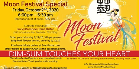 MOON FESTIVAL SPECIAL, Dim-Sum Touches Your Heart tickets