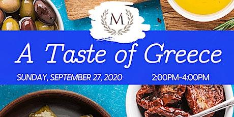 Greek Wine & Food Pairing at Morais Vineyards tickets