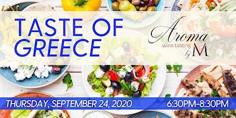 Greek Wine & Food Pairing at Aroma Wine Tasting tickets